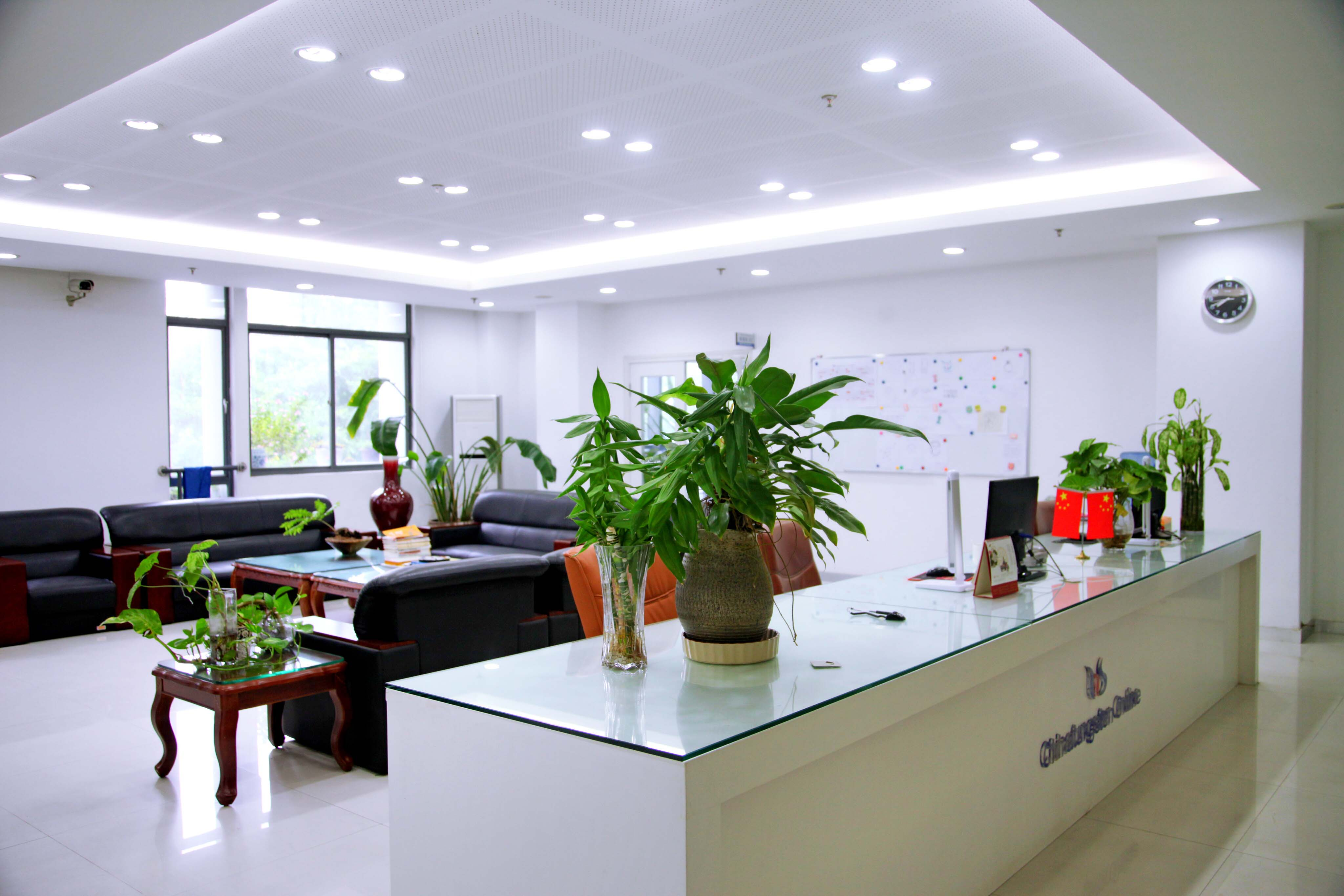 chinatungsten online office Picture